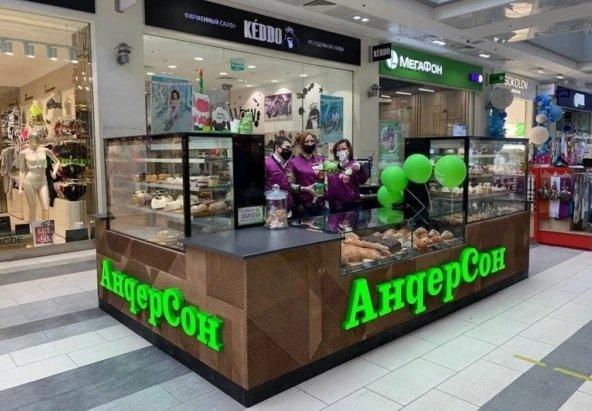Сеть «АндерСон» начала развивать в Москве новый формат