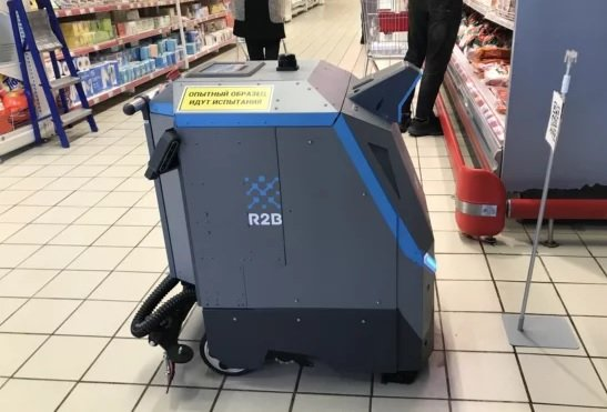 «Магнит» протестировал робота-уборщика