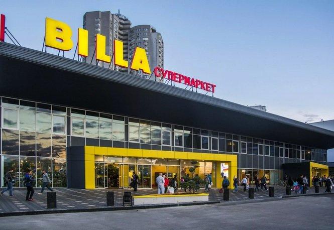 «Billa» продаст свой российский бизнес «Ленте»