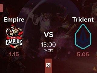 Кто победит в матче:  Team Empire или Trident Clan
