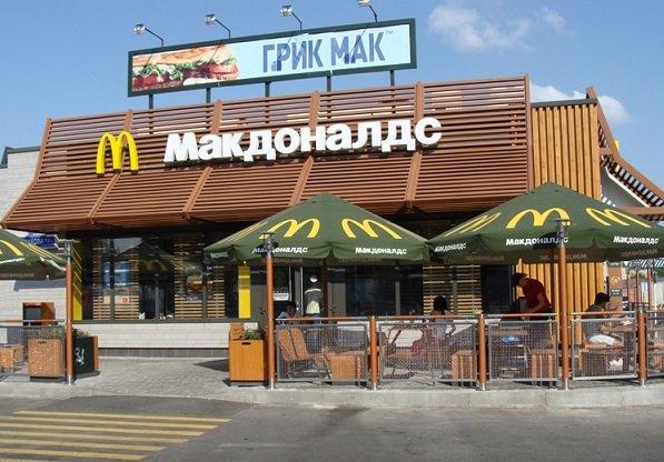 Роспотребнадзор обвинил в несоблюдении санитарных норм 33 московских ресторана McDonald's