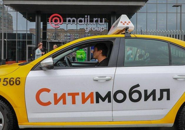 «Ситимобил» предложил малому бизнесу бесплатную рекламу