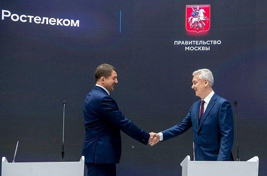«Ростелеком» договорился с мэрией о развертывании в Москве 5G полигона