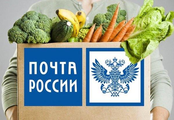 «Почта России» начнет торговать товарами под собственным брендом