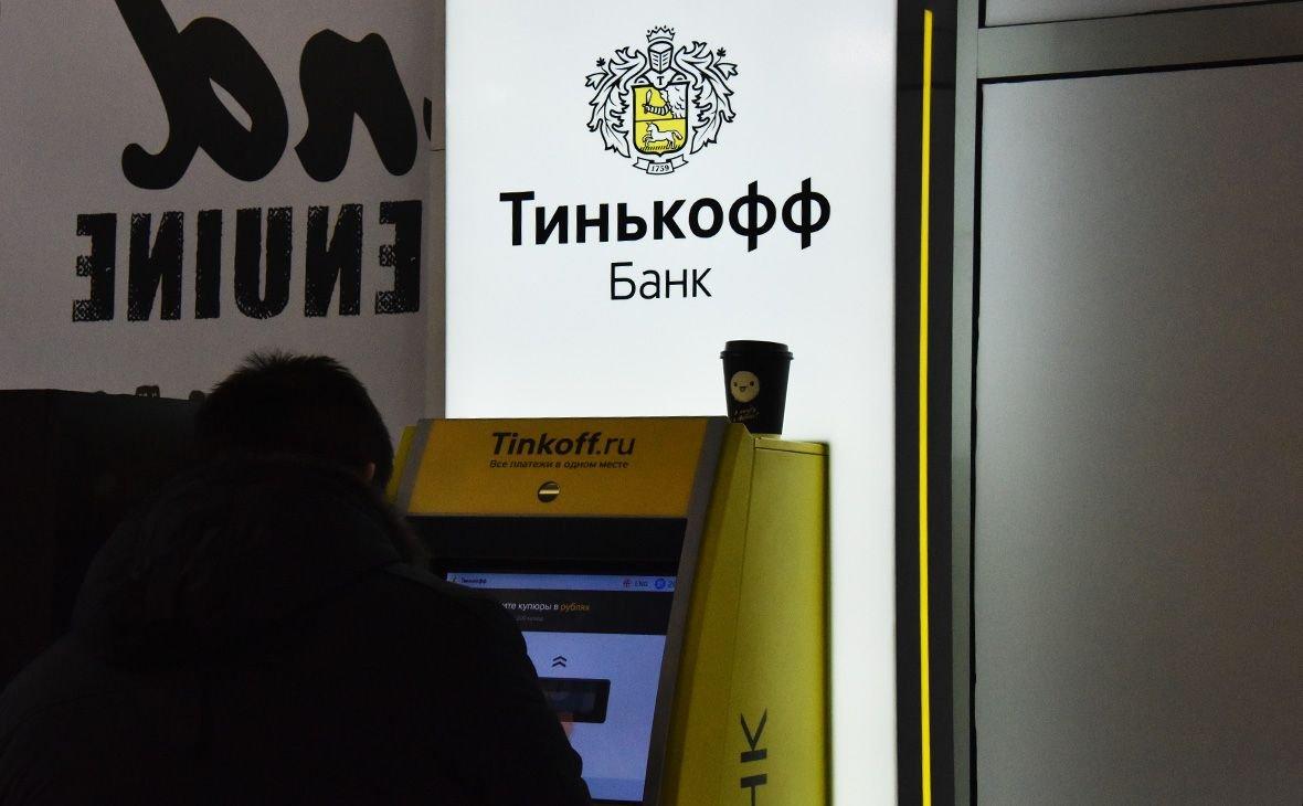 «Тинькофф-банк» будет судиться с «Мегафоном» по поводу завышенной стоимости смс-рассылок