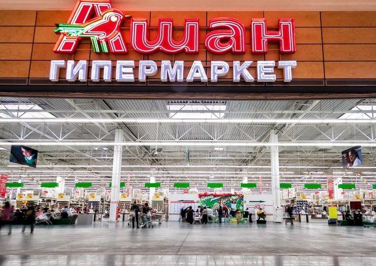 Поставщики готовятся судиться с «Auchan»
