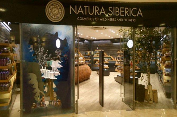 АФК «Система» намерена приобрести долю в «Natura Siberica»