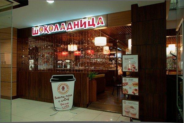 «Шоколадница» намерена открыть кофейные зоны в отделениях «Сбербанка»