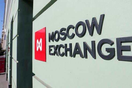 Мосбиржа решила отказаться от офиса возле Кремля