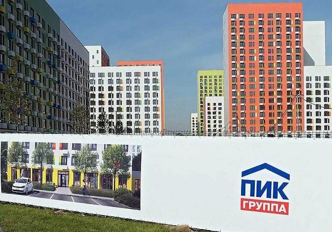 ГК «ПИК» хочет выкупить 83 га в Новой Москве