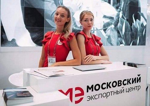 Москва поможет производителям пищевой продукции выйти на рынок КНР
