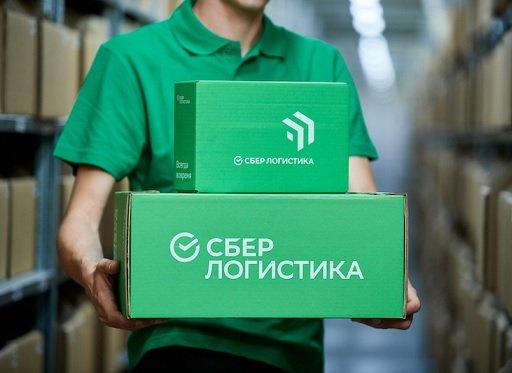 «СберЛогистика» начала предоставлять клиентам услуги по сопровождению и таможенному оформлению грузов