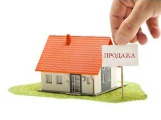 Как продать дом в Екатеринбурге правильно