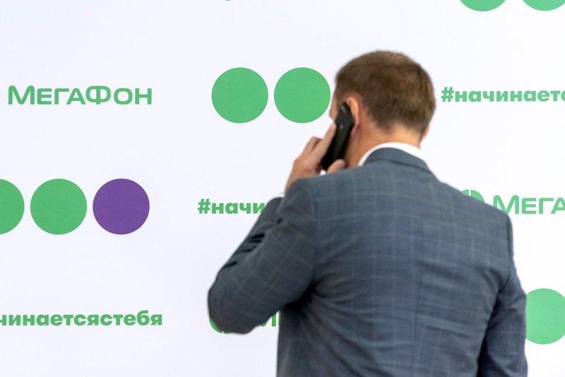 «МегаФон» избавился от своей доли в «AliExpress Russia»