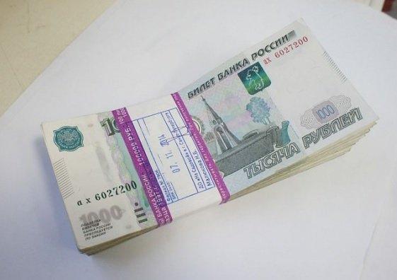 Зарплаты в Москве могут отличаться в 17,9 раз