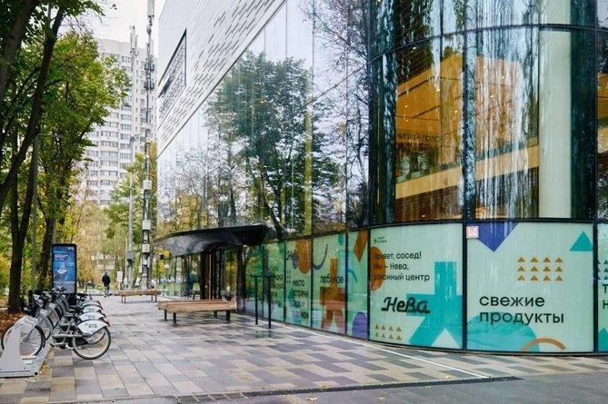 «ADG Group» хочет сменить якорного арендатора в центрах «Место встречи»