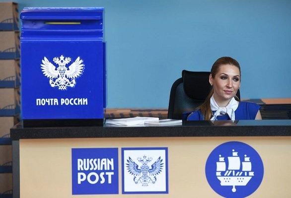 У «Почты России» появилась собственная инжиниринговая компания