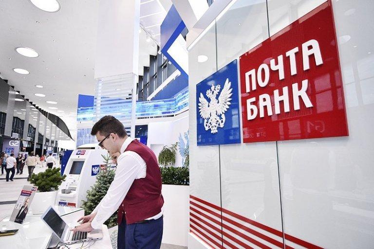 «ВТБ» намерен вернуть себе контрольный пакет акций «Почта-банка»