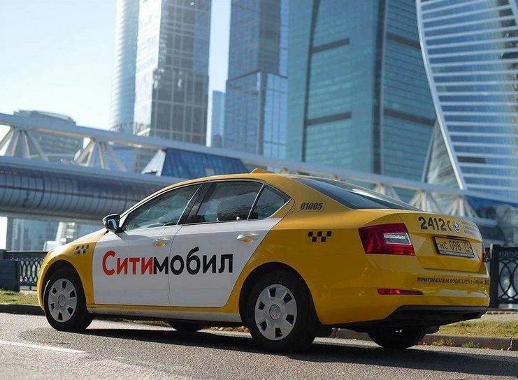 «Ситимобил» запустил финтех-продукт для таксопарков