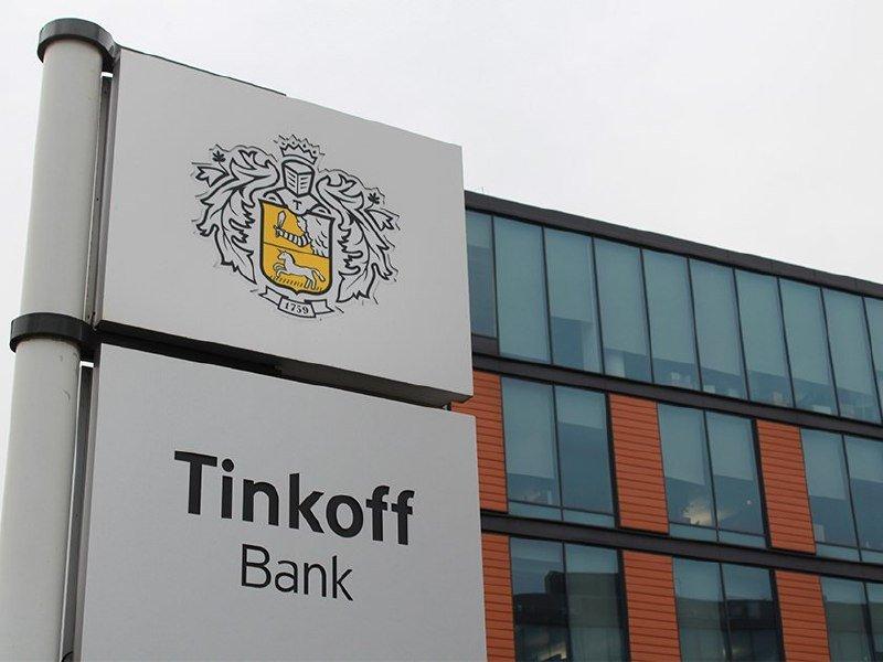 Группа «Тинькофф» создает дочерний банк на Филиппинах