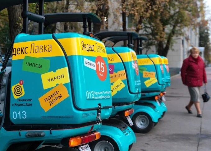 «Яндекс.Лавка» начала работать в Париже