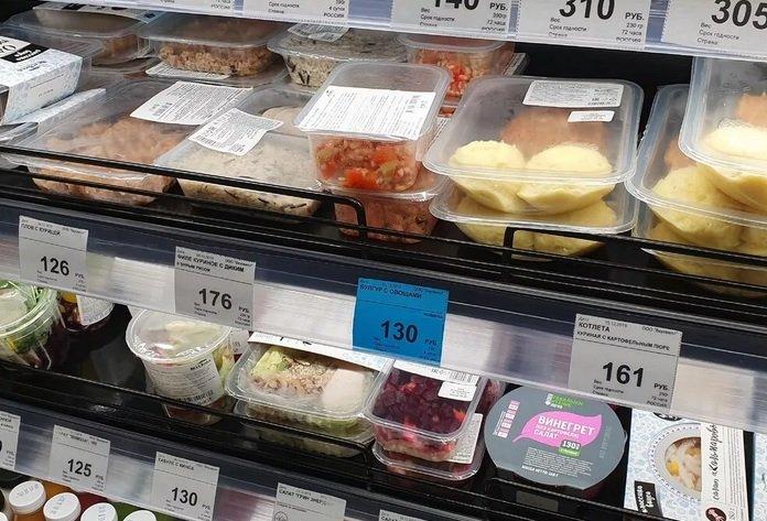 «Вкусвилл» создает свою сеть «dark kitchen»