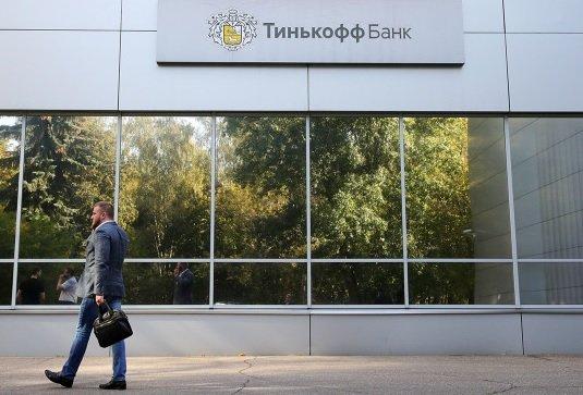 «Тинькофф» в очередной раз отчитался о рекордной прибыли