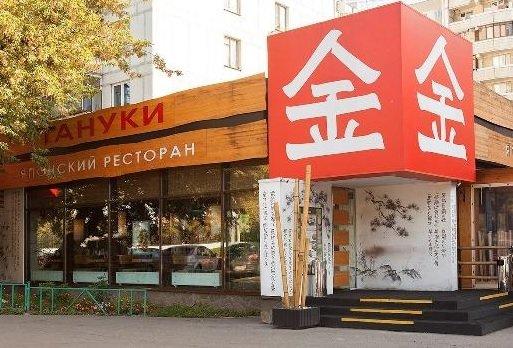 В «Яндекс.Еде» опровергли слухи об отказе от сотрудничества с «Тануки»