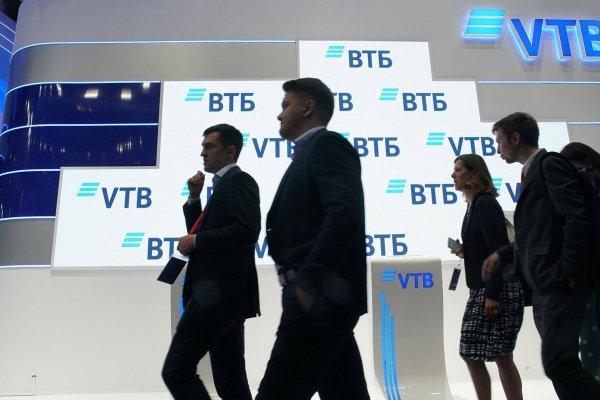«ВТБ» готовится к приобретению процессинговой компании «PAYMO»
