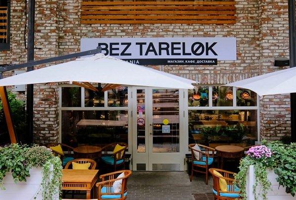 «Кофемания» вложит в развитие бренда Bez Tarelok 100 млн руб.