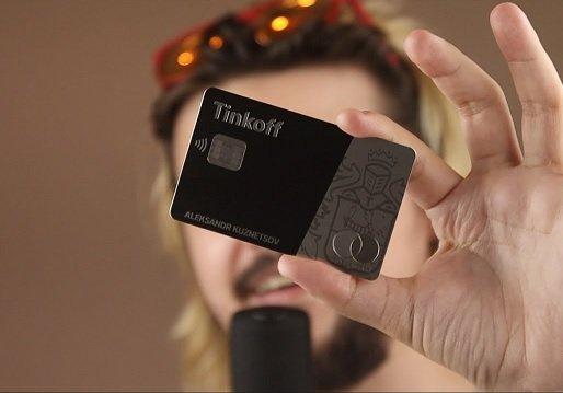 «Тинькофф» запустил для VIP-клиентов цифровой банк
