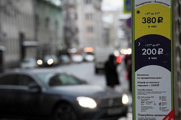 Жители Москвы стали чаще пользоваться платными паркингами
