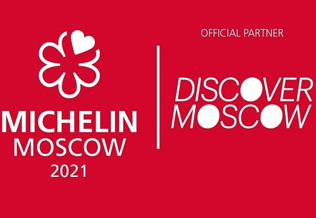 Московский ресторанный гид Michelin будет представлен в октябре
