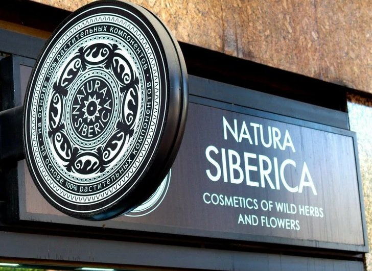 Суд обязал «Natura Siberica» выплатить компенсацию «Ингосстраху» и заводу «ДОЗАКЛ»