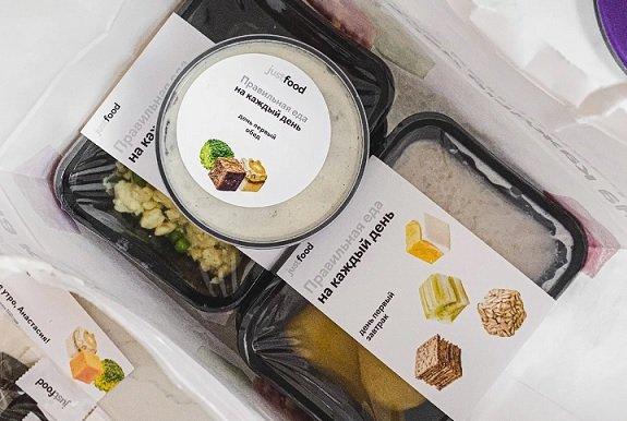 Justfood начал предлагать клиентам блюда из растительного мяса
