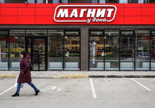 «Магнит» решил заняться продажей готовой еды по всей России