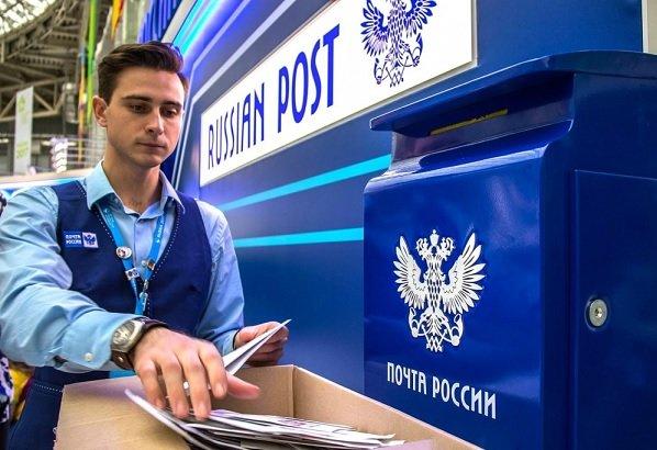 «Почта России» отобрала стартапы для своей акселерационной программы