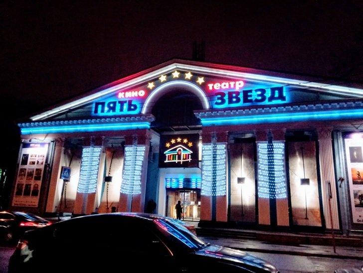 «Пять звезд» готовится к открытию нового кинотеатра в «Смоленском пассаже 2»