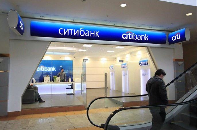 «ВТБ» хочет приобрести розничный бизнес «Ситибанка»