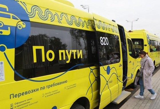 В ТиНАО начали курсировать автобусы «по требованию»