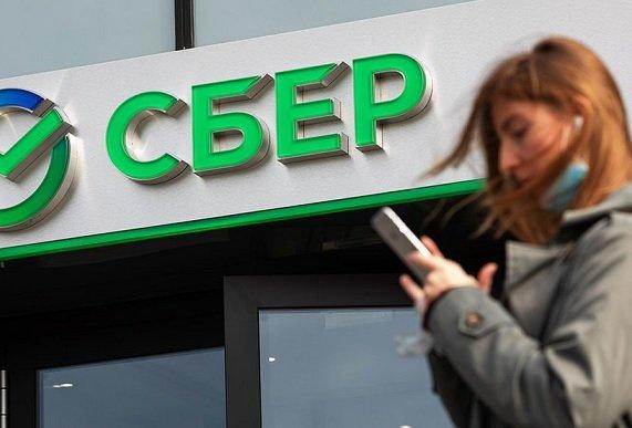 Сбер начал предоставлять клиентам займы до зарплаты в размере 5 млн руб.