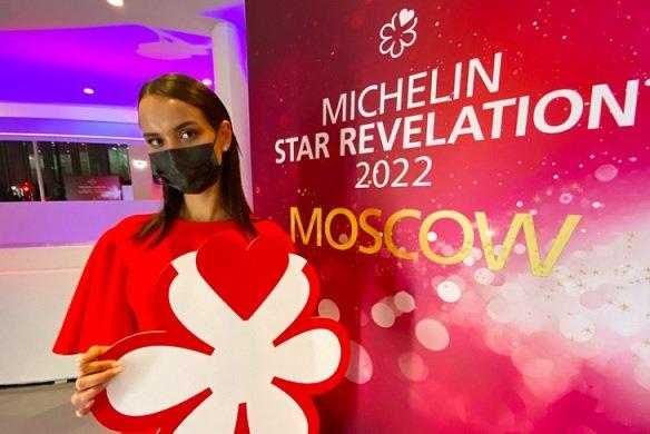 Мишленовских звезд удостоились девять столичных ресторанов