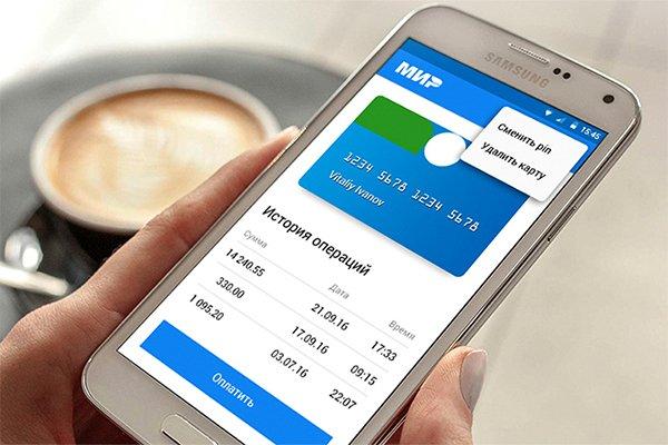 С 26 октября начнется подключение карт «Мир» к «Google Pay»